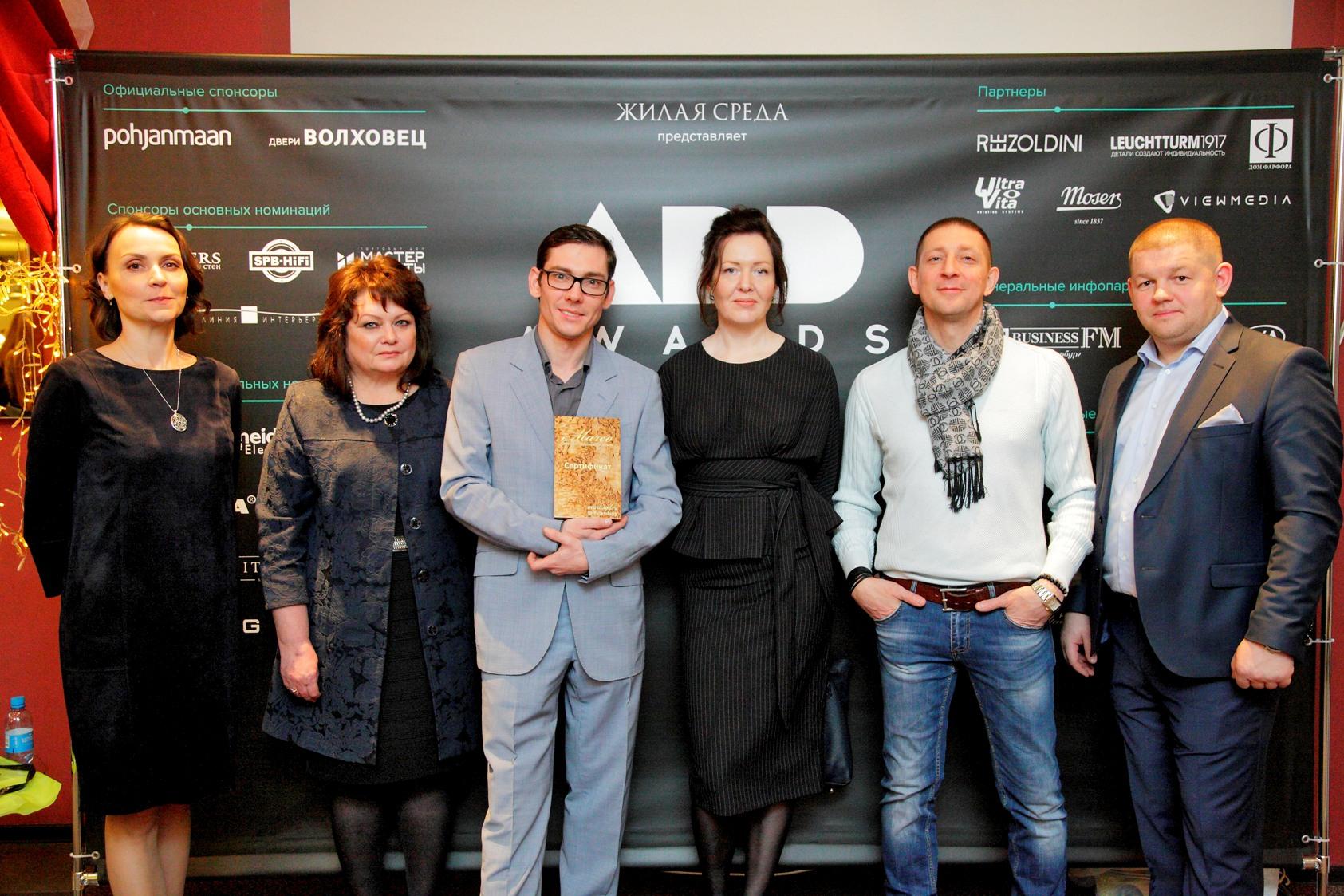 Фото № 8 Премия ADD AWARDS 2016 - цены, наличие, отзывы в интернет-магазине