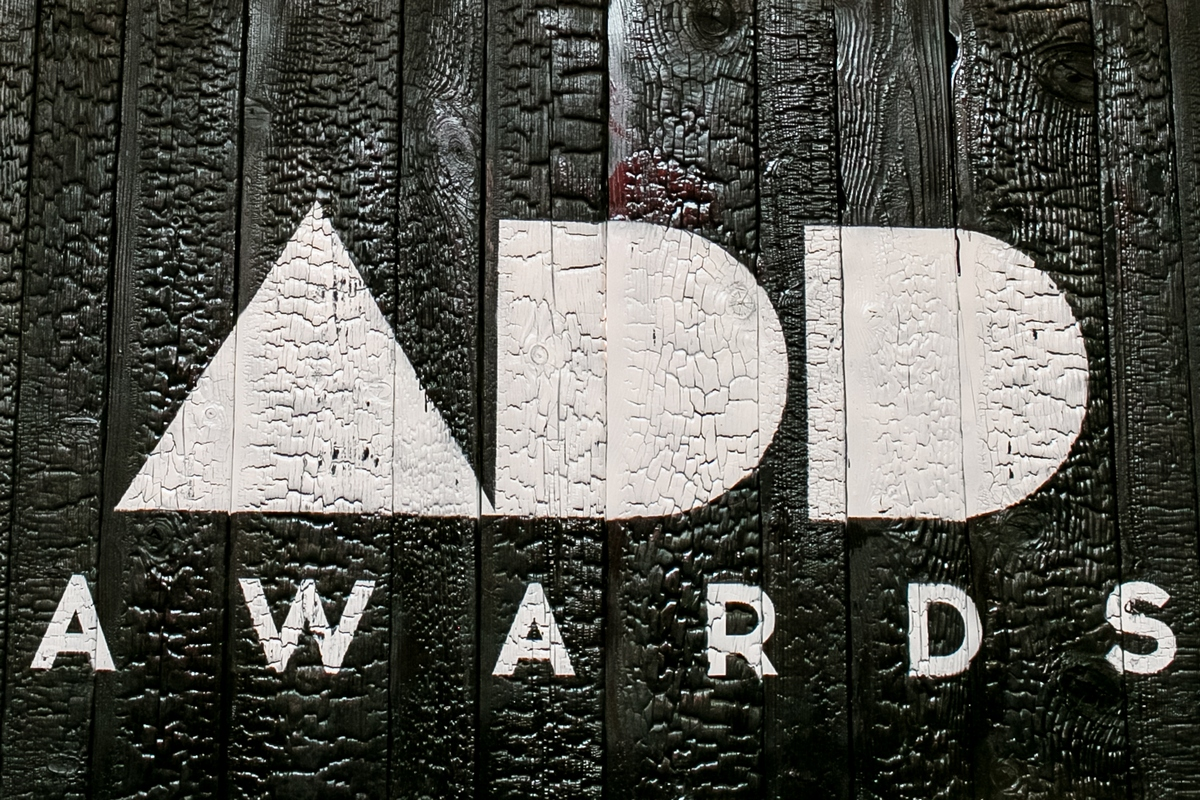Премия ADD AWARDS 2016