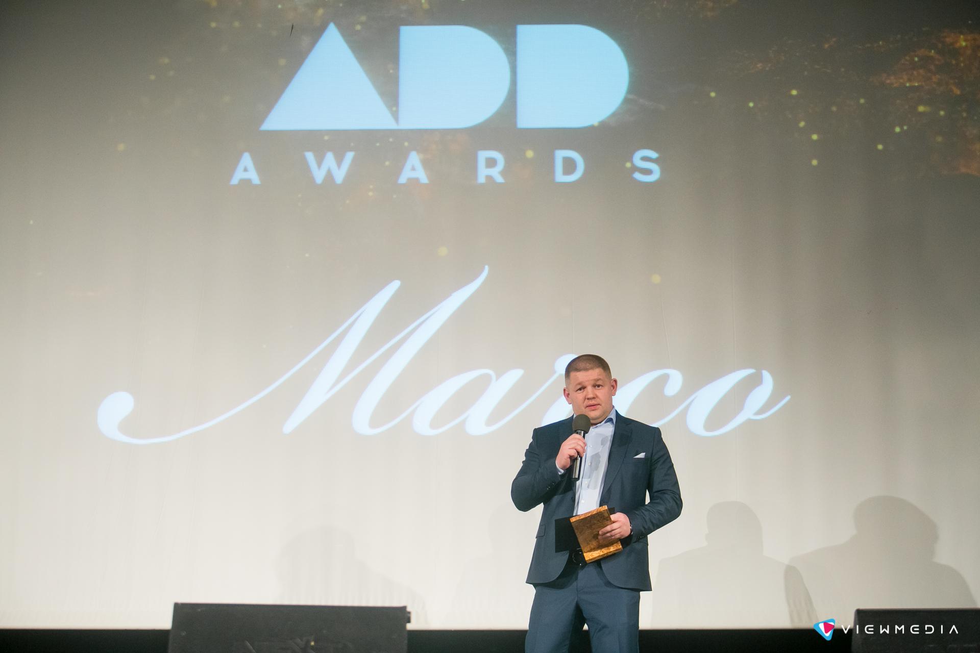 Фото № 4 Премия ADD AWARDS 2016 - цены, наличие, отзывы в интернет-магазине