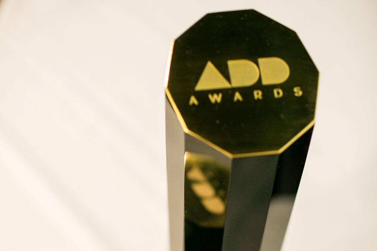 Фото № 2 Премия ADD AWARDS 2016 - цены, наличие, отзывы в интернет-магазине